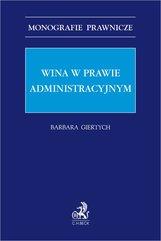 Wina w prawie administracyjnym