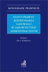 Status prawny referendarza sądowego w sądownictwie administracyjnym