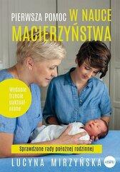 Pierwsza pomoc w nauce macierzyństwa wyd.3