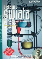 Ciekawi świata Przyroda Podręcznik Część 2 Chemia Przedmiot uzupełniający
