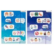 Teczka z gumką A4 Emoji p10 mix STARPAK, cena za 1szt.