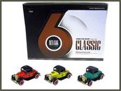 Auto Retro 12cm 3 kolory św dźw p12 MY66-Q2272, cena za 1szt.