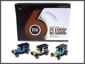 Auto Retro 12cm 3 kolory św dźw p12 MY66-Q2274, cena za 1szt.