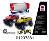 Jeep na radio + pakiet 5A-920 cena za 1 szt