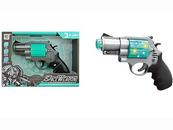 Pistolet na baterie w pudełku 509764