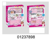 Mebelki kuchenne dla lalek na baterie 1237898