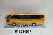 Autobus szkolny pod kloszem DROMADER