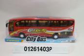 Autobus pod kloszem DROMADER