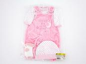 Ubranko dla lalki 45cm 506268