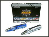 Pociąg z napędem 28cm światło dźwięk p8 G1701/03 HIPO Cena za 1szt
