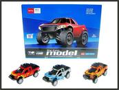 Auto metalowe Pick-up 13cm 3 wzory p.12 K147A2 HIPO Cena za 1szt