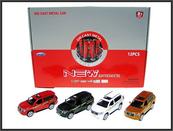 Auto Toyota Prado 12cm światło dźwięk FY6188-12D HIPO Cena za 1szt