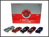 Auto American Car 13cm światło dźwięk FY6238-12D HIPO Cena za 1szt