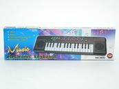 Organy 517219 ADAR