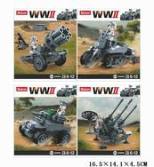 Klocki Wojsko, Sluban wojskowe pojazdy mix wzorów p.8 135365 GAZELO cena za 1 sztukę