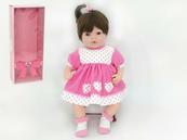 Lalka 45 cm dziewczynka z groszkiem w pudełku 526310 ADAR