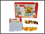 Układanka puzzle Zwierzęta 4w1 128 części 6990-1
