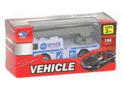 Auto 1:64 w pudełku p48 213340 cena za 1 sztukę