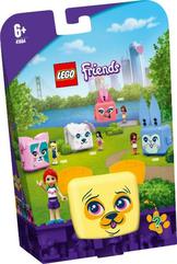 LEGO 41664 FRIENDS Kostka Mii z mopsem p5