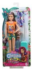 Lalka Barbie Chelsea The Lost Birthday GRT88 GRT86 MATTEL