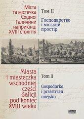 Miasta i miasteczka wschodniej części Galicji pod koniec XVIII wieku Tom 2