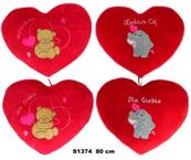 """Serce 2 wzory """"Kocham Cię"""" """"Dla Ciebie"""" 80cm 145642 SUN-DAY"""