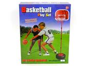 Koszykówka 470682 ADAR
