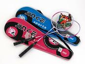 Badminton w pokrowcu 493063 ADAR cena za 1 szt