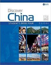 Discover China 4 SB + 2 CD