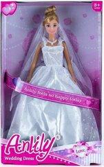 Lalka Anlily 30 cm w sukni ślubnej + akcesoria