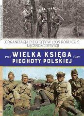 Wielka Księga Piechoty Polskiej Tom 59