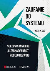 Zaufanie do systemu
