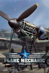 Plane Mechanic Simulator Steam