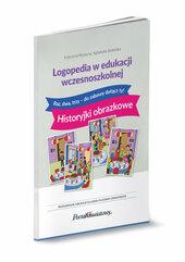 Logopedia w edukacji wczesnoszkolnej