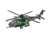 Helikopter Black Hawk ze światłem 115887