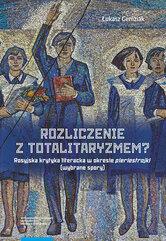 Rozliczenie z totalitaryzmem Rosyjska krytyka literacka w okresie pieriestrojki (wybrane spory)