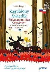 Zagubiony Świetlik w wersji dwujęzycznej dla dzieci