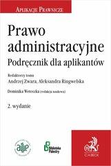 Prawo administracyjne. Podręcznik dla aplikantów. Wydanie 2