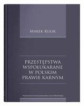 Przestępstwa współukarane w polskim prawie karnym