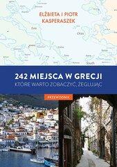 242 miejsca w Grecji, które warto zobaczyć, żeglując. Przewodnik
