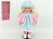 Lalka stylowa 45cm letnia sukienka 520080 w pudełku ADAR