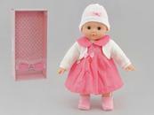 Lalka dziewczynka 40cm z dźwiękiem w pudełku 536821
