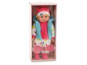 Lalka dziewczynka 35cm z polskim dźwiękiem w pudełku 501362