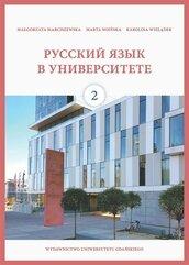 Język rosyjski na uczelni 2