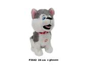 Maskotka Pies husky z głosem 24cm 149336