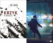 Chińskie thrillery psychologiczne: Krzyk w deszczu. Ja morderca