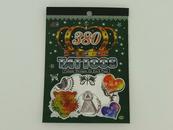 Tatuaże-Naklejki 380 tattoos p10 494961 ADAR