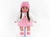 Lalka 40cm z długimi włosami śpiewa i mówi po polsku 492684 ADAR