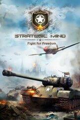 Strategic Mind: Fight for Freedom (PC) klucz Steam