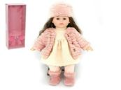 Lalka dziewczynka zima z dźwiękiem 40cm w pudełku 526266 ADAR